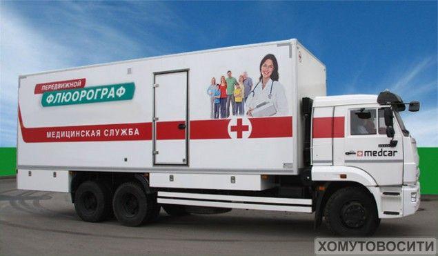 знакомства в хомутово иркутской области
